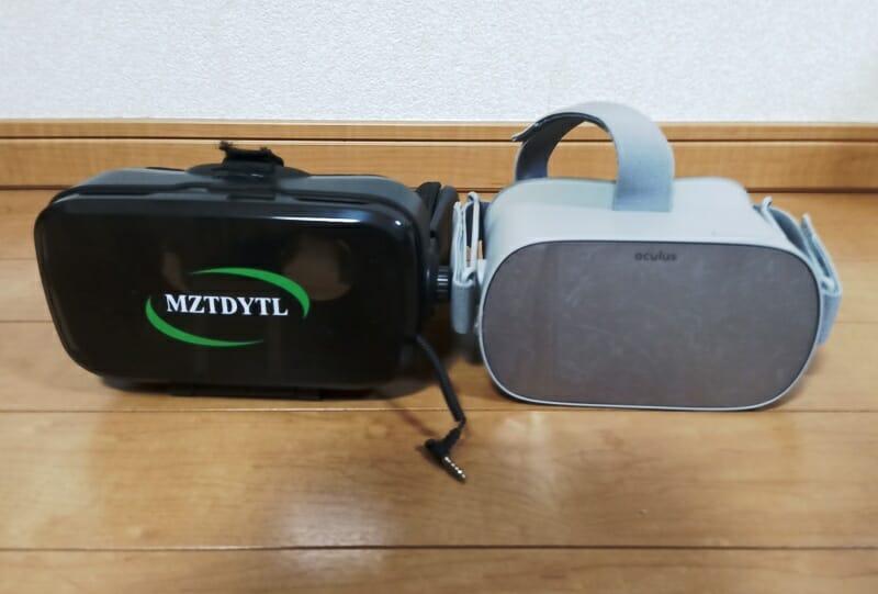 VRゴーグルとVRヘッドセット